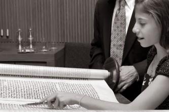 bat mitvah torah reading at temple